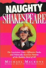 naughty-shakespeare
